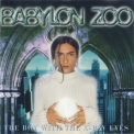 Babylon Zoo - The Boy With The X-ray Eyes '1996