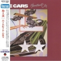 Cars, The - Heartbeat City '1984