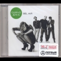 Guano Apes - Bel Air '2011