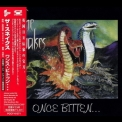 Snakes, The - Bitten... (Pony Canyon Inc. PCCY-01271, Japan) '1998
