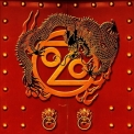 Ozomatli - Don't Mess With The Dragon '2007