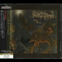 Mors Principium Est - Dawn of the 5th Era (Japanese Edition) '2014