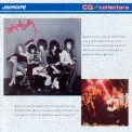 New York Dolls, The - New York Dolls (1973) + Too Much Too Soon (1974) [2in1] (1987 Japan) '1987