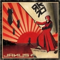 Janus - Red Right Return '2008