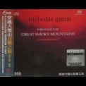 Nicholas Gunn - Through The Great Smoky Mountains [SACD] '2002
