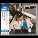 Airplay - Airplay (2016, Japanese Edition) '1980