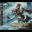Odin - Endless Journey (Japanese Edition) '2014