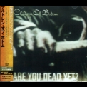 Children Of Bodom - Are You Dead Yet? (japanese Import) '2005