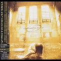 Disarmonia Mundi - Fragments Of D-generation (japan) '2004