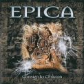 Epica - Consign To Oblivion '2015