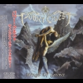 Power Quest - Wings Of Forever (Japanese Edition) '2002