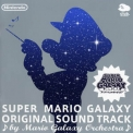 Mahito Yokota - Super Mario Galaxy (Platinum Version) (CD2) OST '2008