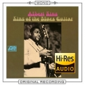 Albert King -  King Of The Blues Guitar [Hi-Res stereo] 24bit 192kHz '2014