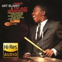 Art Blakey & The Jazz Messengers - Mosaic [Hi-Res stereo] 24bit 192kHz '2015
