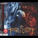 Power Quest - Master Of Illusion (Japan Edition) '2008