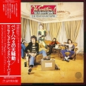 Sensational Alex Harvey Band, The - The Penthouse Tapes (JAPAN issue) '1976
