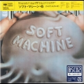 Soft Machine, The - Six (JAPAN issue) '2013