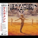 Testament - Practice What You Preach (Japanese Edition) '1989