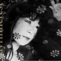 Ikue Mori - Myrninerest '2005