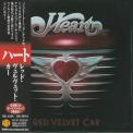 Heart - Red Velvet Car (Japanese Edition) '2010