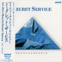 Secret Service - Aux Deux Magots (1988 Japanese Edition) '1987