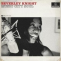 Beverley Knight - Music City Soul '2007