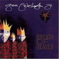 Grover Washington, Jr. - Breath Of Heaven - A Holiday Collection '1997