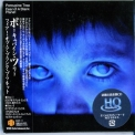 Porcupine Tree - Fear Of A Blank Planet '2007