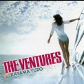 Ventures, The - Play Kayama Yuzo '2009