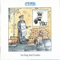 Cyan - For King And Country '1993