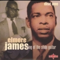 Elmore James - King Of The Slide Guitar - The Complete Trumpet, Chief & Fire Sessions '2003
