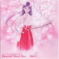 Bishoujo Senshi Sailormoon - Memorial Music Box Disc 3 '1998