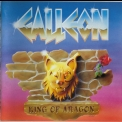 Galleon - King Of Aragon '1995