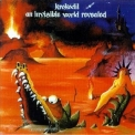 Krokodil - An Invisible World Revealed '1971