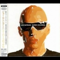Joe Satriani - Super Colossal '2006