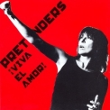 Pretenders, The - Viva El Amor (Warner Music U.K.-WEA 27152-2) '1999