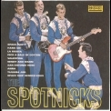 Spotnicks, The - Vol. 3 '1964