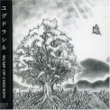 Bump Of Chicken - Yggdrasil 'August 25, 2004