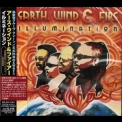 Earth, Wind & Fire - Illumination (2005 Japanese Edition) '2005