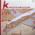 Karizma - Dream Come True [vinyl rip, 16-44]  '1983