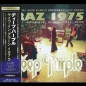 Deep Purple - Graz 1975 (Japanese Edition) '2014