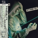 Heldon - Stand By (2012 Japan, Belle 121961) '1979