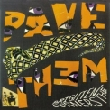 Pavement - Brighten The Corners: Nicene Creedence Edition (2CD) '2008