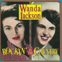 Wanda Jackson - Rockin' In The Country: The Best Of Wanda Jackson '1990