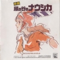 Joe Hisaishi - Nausicaa Of The Valley Of Wind '1984