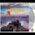 China - In The Middle Of The Night {CDS} '1990