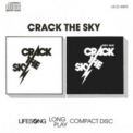 Crack The Sky - Crack The Sky / White Music '1988