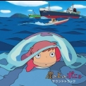 Joe Hisaishi - Ponyo On The Cliff By The Sea '2008