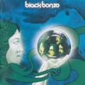 Black Bonzo - Lady Of The Light (2009 Remaster) '2004