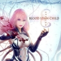 Blood Stain Child - Epsilon '2011
